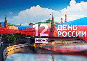 Россиян ждёт продолжительная рабочая неделя и 3 выходных