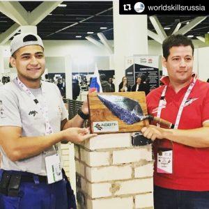 Сергей Херкун с наставником Дмитрием на чемпионате в Австралии