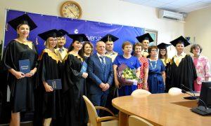 На церемонии вручения дипломов выпускникам Президентской программы