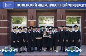 Выпускники аспирантуры 2018