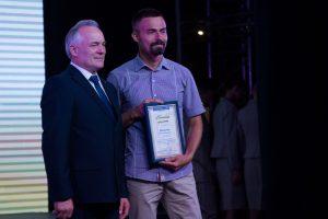 Александр Вазенмиллер вручил награду