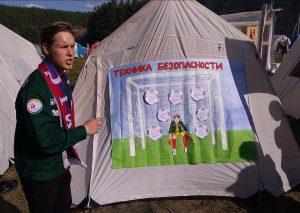 Презентация целинного лагеря