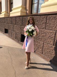 Екатерина Ладыгина