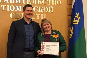 Павел Белявский и Елена Доценко