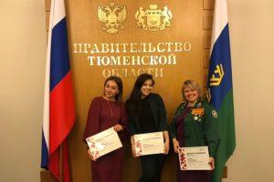 Юлия Насырова, Дарина Буткова, Елена Доценко