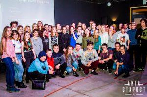 Участники образовательного проекта