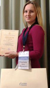 Ольга Павельева