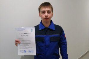 Мастер МПК Артем Белых вернулся со стажировки в Германии