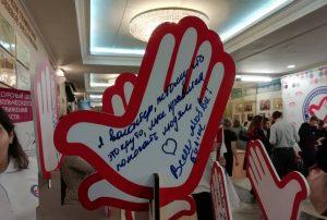 В холле Тюменской филармонии можно было написать добрые пожелания