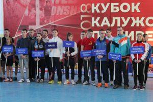 Участники на открытии соревнований
