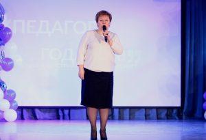 И.о. ректора Вероника Ефремова