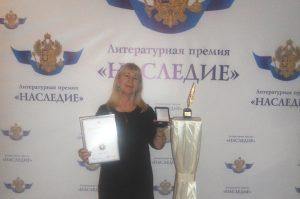 Преподаватель ТИУ Ирина Жгурова получила Звезду литературного конкурса «Наследие»