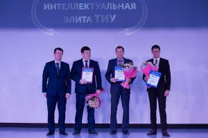 В опорном вузе региона объявлены победители конкурса «Интеллектуальная элита»