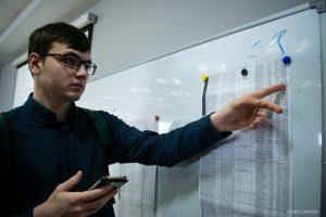 Высшая инженерная школа ТИУ