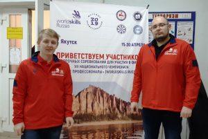Алексей Бушуев и Владимир Терехов в Якутстке