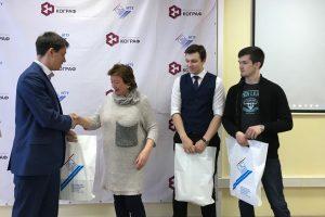 Татьяну Бощенко благодарят за достойное воспитание олимпиадников
