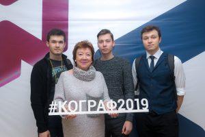 Татьяна Бощенко с подопечными ребятами
