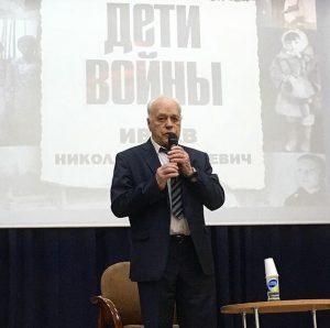 Николай Дмитриевич Ивлев