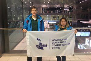 Антон Шигапов и Эльвира Хабибуллина - участники слета Росатома
