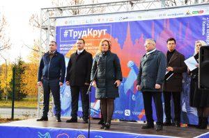 Открытие конкурса Труд-Крут в Казани