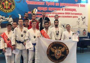 Команда Тюменской области по рукопашному бою