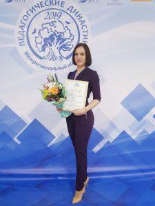 Мосина Анастасия Юрьевна