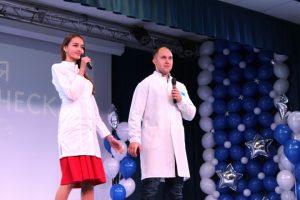 Лучшая студенческая семья Тюменской области