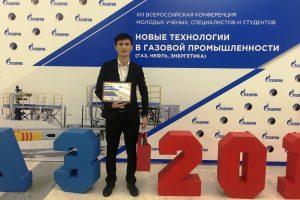 Элбек Бойзоков