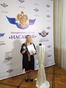 Ирина Жгурова с наградой