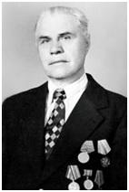Ермаков Василий Константинович