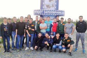 Целина 2016: ЯНАО, месторождение Новозаполярное, УКПГ-1,2, комиссар