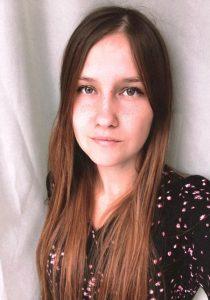 Александра Малышкина