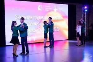 Традиционный танец тюменских бойцов - Блюз-пинг
