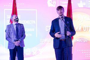 Директор департамента внеучебной деятельности ТИУ Дмитрий Новицкий