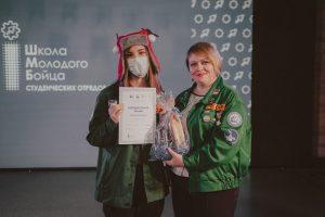 Награждение одного из организаторов Школы молодого бойца - Веры Михалевой. Справа - куратор Штаба СО ТИУ Елена Доценко