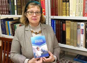 Ирина Анатольевна Булгакова
