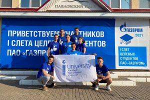 Студенты ТИУ